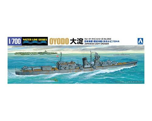 Aoshima 1/700 I.J.N. LIGHT CRUISER OYODO1944