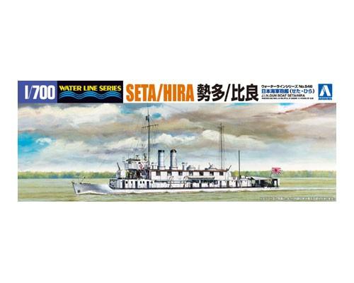 Aoshima 1/700 I.J.N. GUN BOAT SETA / HIRA