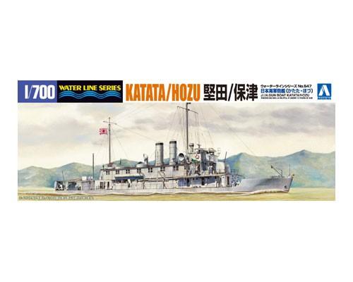 Aoshima 1/700 I.J.N. GUN BOAT KATATA / HOTSU