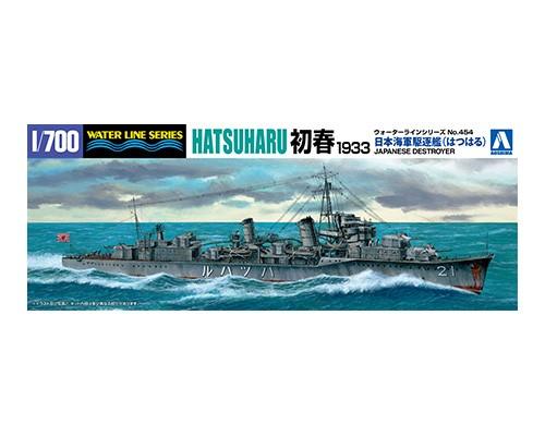 Aoshima 1/700 I.J.N. DESTROYER HATSUHARU 1933