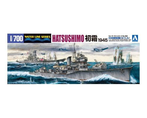 Aoshima 1/700 I.J.N. DESTROYER HATSUSHIMO 1945
