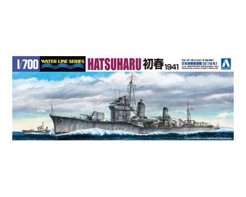Aoshima 1/700 I.J.N. DESTROYER HATSUHARU 1941