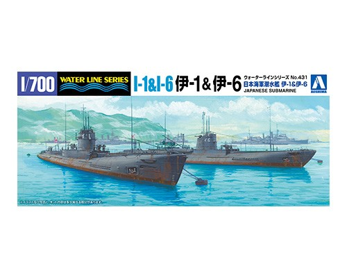 Aoshima 1/700 I.J.N. SUBMARINE I-1 & I-6