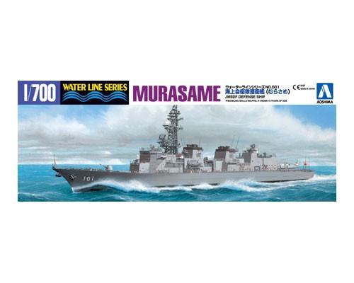 Aoshima 1/700 J.M.S.D.F. DD MURASAME