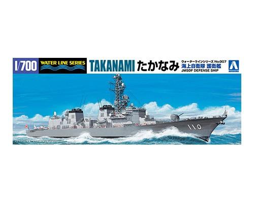 Aoshima 1/700 J.M.S.D.F. DD TAKANAMI