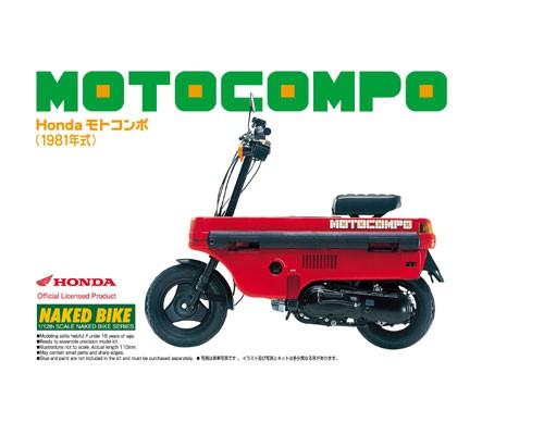 Aoshima 1/12 HONDA MOTOCOMPO '81 (HONDA)