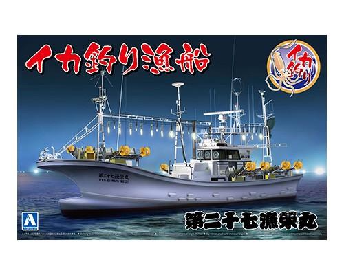 Aoshima 1/64 SQUID FISHING BOAT