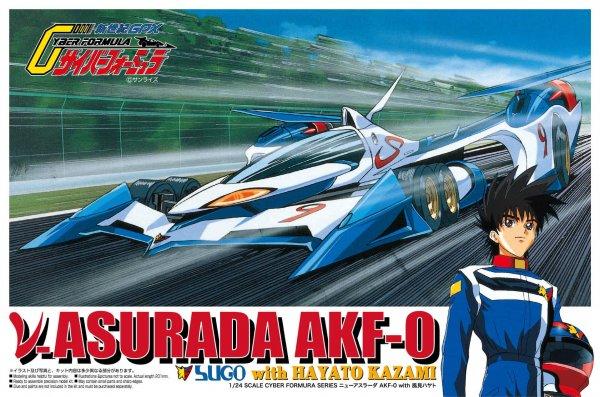 Aoshima 1/24 NU ASURADA AKF-0 with HAYATO KAZAMI