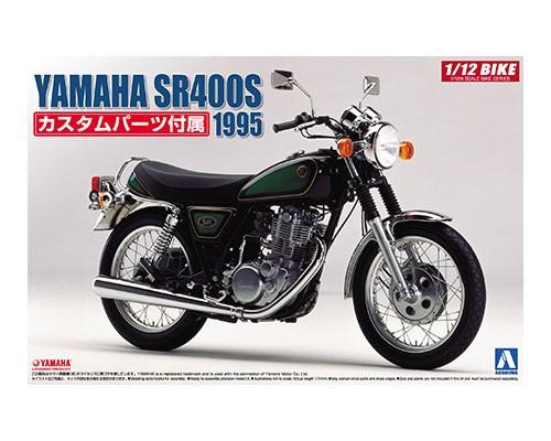 Aoshima 1/12 YAMAHA SR400S with custom parts