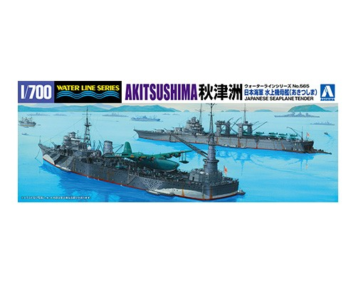 Aoshima 1/700 I.J.N SEAPLANE TENDER AKITSUSHIMA