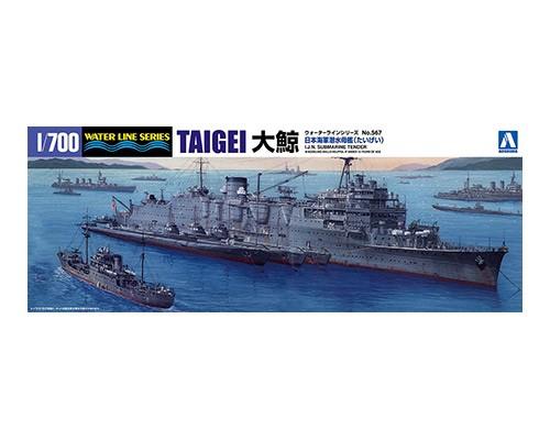 Aoshima 1/700 I.J.N Submarine Depot Ship TAIGEI