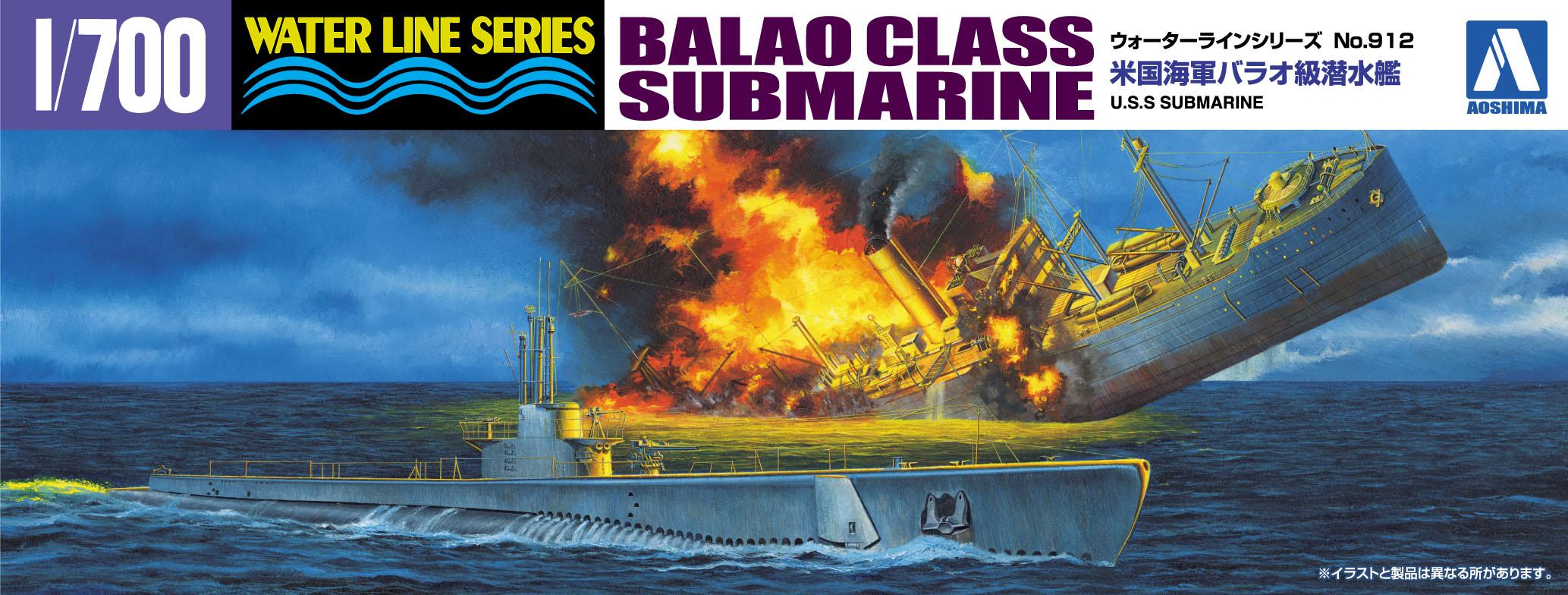 Aoshima 1/700 US NAVY BALAO CLASS SUBMARINE