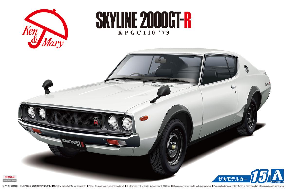 Aoshima 1/24 NISSAN KPGC110 SKYLINE HT2000GT-R '73