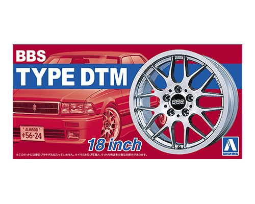 Aoshima 1/24 BBS DTM 18inch