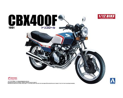 Aoshima 1/12 Honda CBX400F TRICOLOR