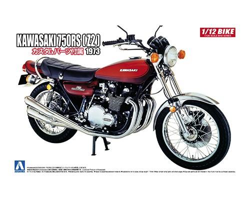 Aoshima 1/12 Kawasaki 750RS(Z2) with cutom parts