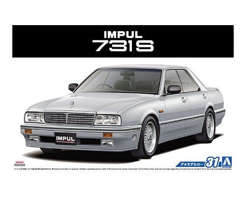 Aoshima 1/24 IMPUL 731S '89