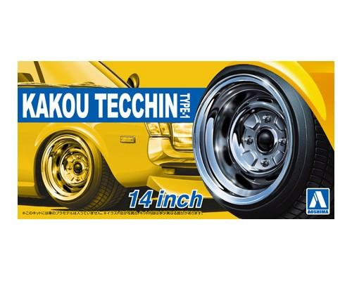 Aoshima 1/24 KAKOU-TECCHIN TYPE-1 14inch