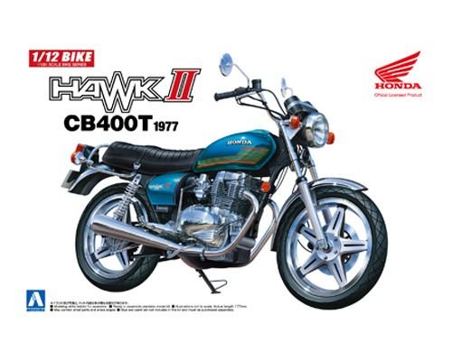 Aoshima 1/12 HONDA HAWK2 CB400T