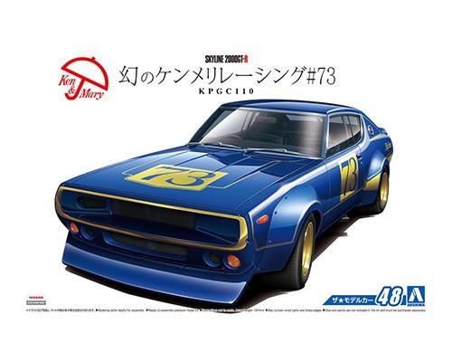 Aoshima 1/24 NISSAN KPGC110 SKYLINE2000GT-R RACING#73