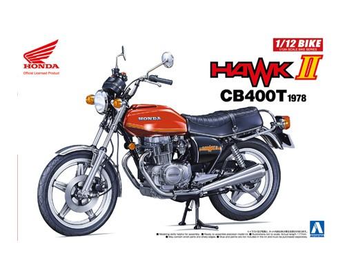 Aoshima 1/12 HONDA HAWKⅡ CB400T