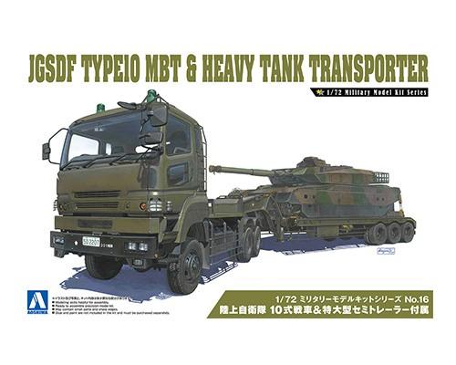 Aoshima 1/72 JGSDF TYPE10 MBT&HEAVY SEMI TRACK TRAILER