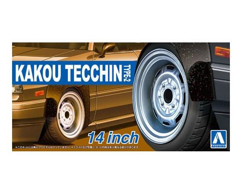Aoshima 1/24 KAKOU TECCHIN TYPE-2 14inch