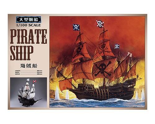 Aoshima 1/100  PIRATE SHIP