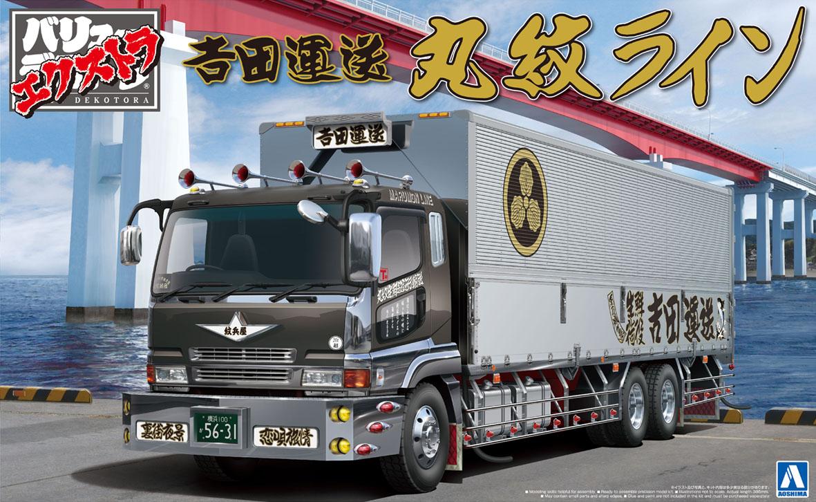 Aoshima 1/32 YOSHIDA UNSOU MARUMON LINE