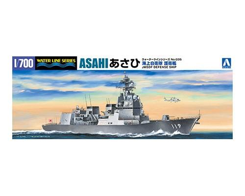 Aoshima 1/700 Asahi-class destroyer DD-119