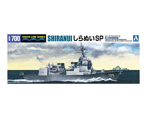 Aoshima 1/700 J.M.S.D.F. DD SHIRANUI SP