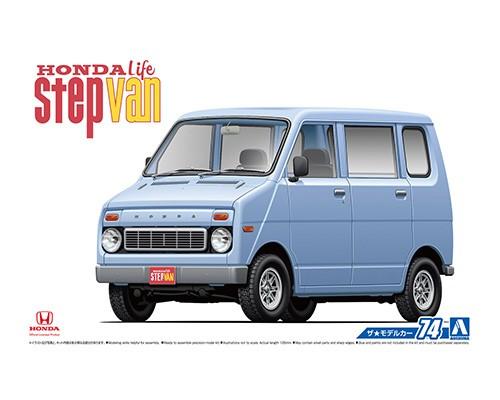 Aoshima 1/20 1/20 Honda VA Life Step Van '74