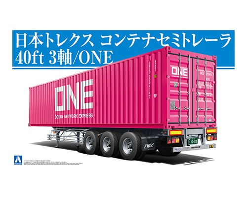 Aoshima 1/32 NIPPON TREX Container Trailer/Ocean Network Express