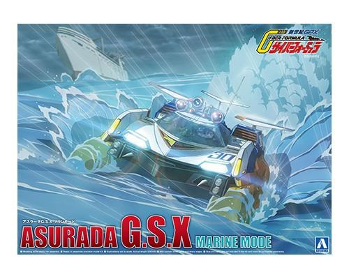 Aoshima 1/24 ASURADA G.S.X MARINE MODE.