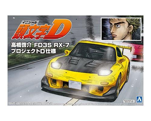 Aoshima 1/24 TAKAHASHI KEISUKE?FD3S RX-7 PROJECT D Ver.
