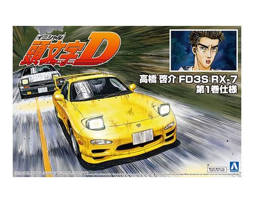 Aoshima 1/24 TAKAHASHI KEISUKE FD3S RX-7 COMICS VOL.1 Ver.