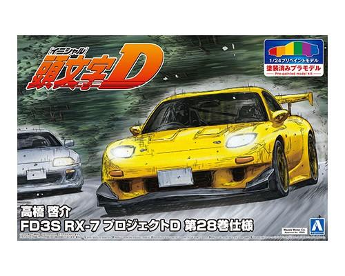 Aoshima 1/24 INITIAL D TAKAHASHI KEISUKE_FD3S RX-7 PROJECT D COMICS VOL.28 Ver.