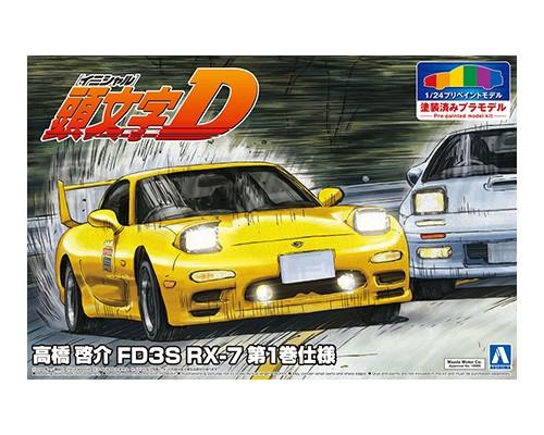 Aoshima 1/24 INITIAL D TAKAHASHI KEISUKE_FD3S RX-7 COMICS VOL.1 Ver.