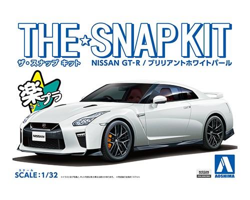 Aoshima 1/32 NISSAN GT-R(BRIRIANT WHITE PEARL)