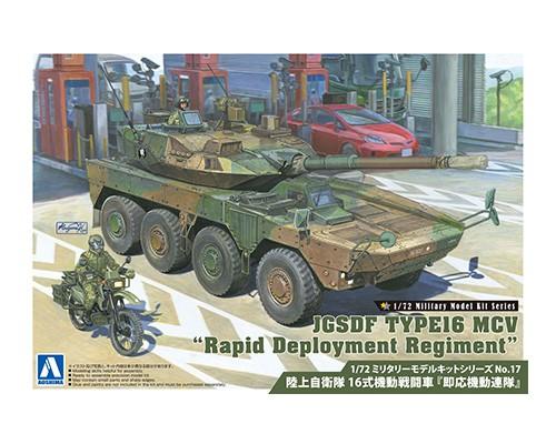 "Aoshima 1/72 JGSDF TYPE16 MCV ""Rapid Deployment Regiment"""