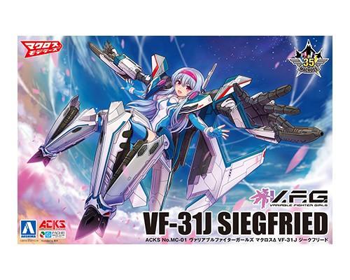Aoshima VARIABLE FIGHTER GIRLS MACROSS DELTA VF-31J SIEGFRIED VER.1.3