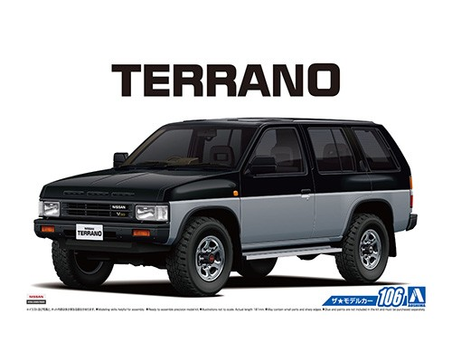 Aoshima 1/24 NISSAN D21 TERRANO V6-3000 R3M '91