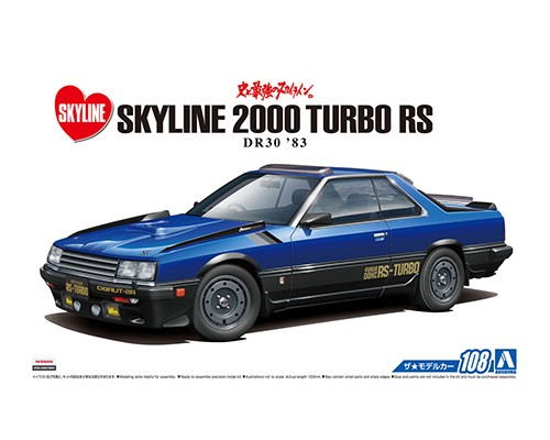 Aoshima 1/24 NISSAN DR30 SKYLINE RS AERO CUSTOM '83