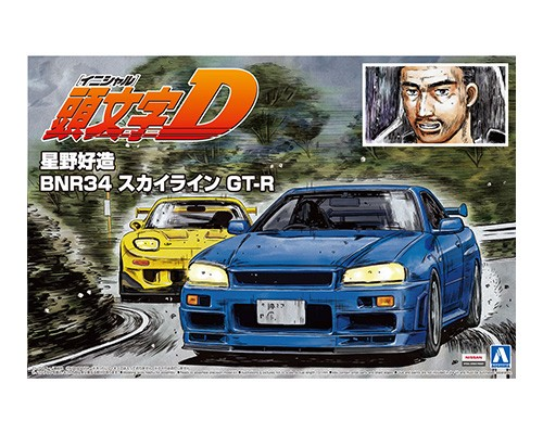 Aoshima HOSINO KOZO BNR34 SKYLINE GT-R