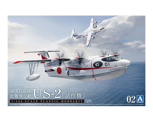 Aoshima 1/144 JMSDF Rescue Flyingboat US-2 prototype