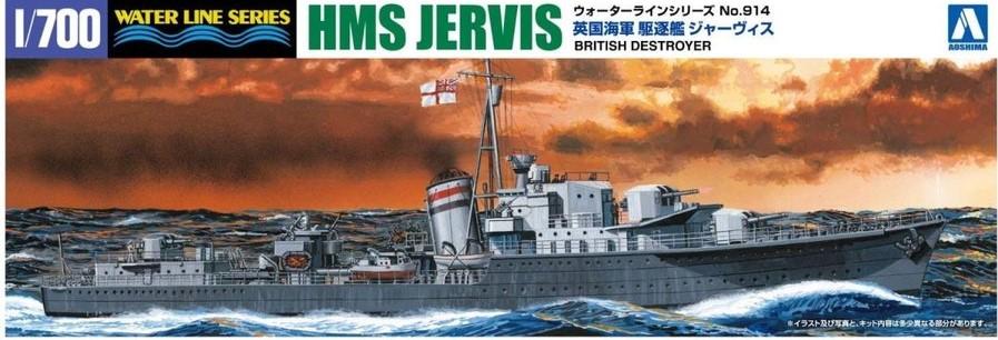 Aoshima 1/700 HMS DESTROYER JERVIS