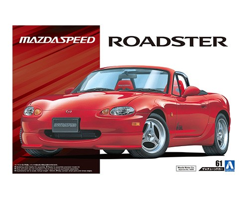 Aoshima 1/24 MAZDA SPEED NB8C RS A-spec