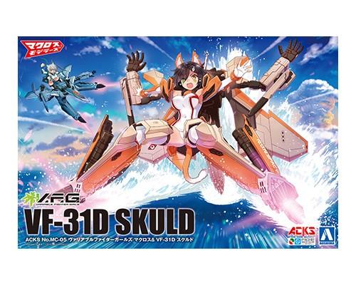 Aoshima  VARIABLE FIGHTER GIRLS MACROSS DELTA VF-31D SKULD