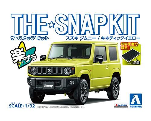Aoshima 1/32 SUZUKI Jimny (Kinetic Yellow)