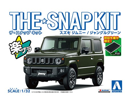 Aoshima 1/32 SUZUKI Jimny (Jungle Green)